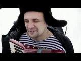 Баста 3 Моя игра на Гармошке)))))