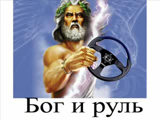������))) ������� ��������� �����)